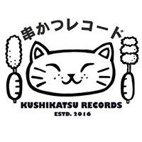 Kushikatsu Records