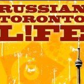 RUSSIAN TORONTO LIFE!