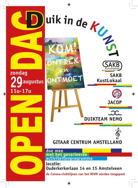 SAKB KunstLokaal Open Dag