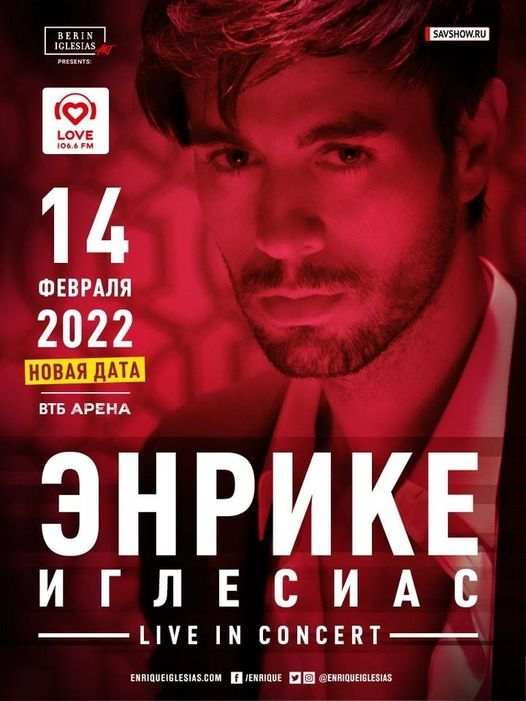 Moscow, Russia - Enrique Iglesias LIVE!