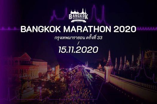 Bangkok Marathon 2021