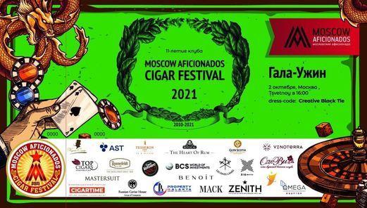 Moscow Aficionados Cigar Festival (MACF) 2021