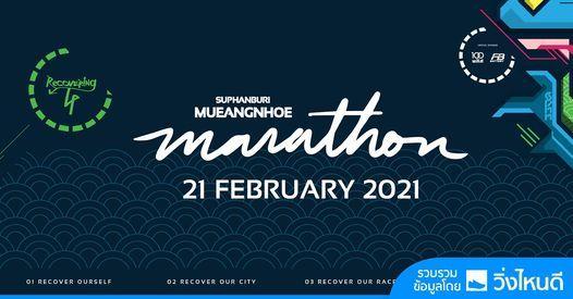 Suphanburi Mueangnhoe Marathon 2021