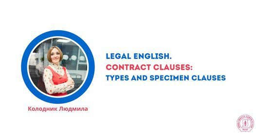 Legal English. Contract clauses: types and specimen clauses