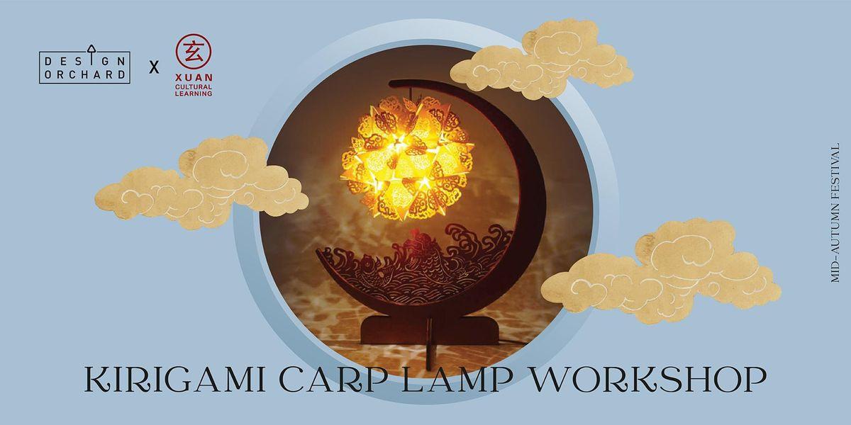 Kirigami Carp Lamp Workshop