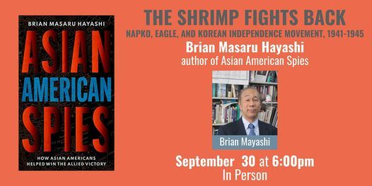 The Shrimp Fights Back: Napko, Eagle, and Korean Independence Movement