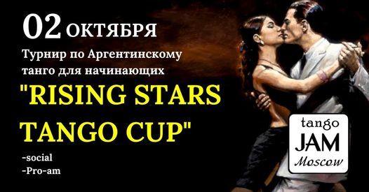 """Rising star tango cup 2021""-\u0442\u0443\u0440\u043d\u0438\u0440 \u043f\u043e \u0410\u0440\u0433\u0435\u043d\u0442\u0438\u043d\u0441\u043a\u043e\u043c\u0443 \u0442\u0430\u043d\u0433\u043e"