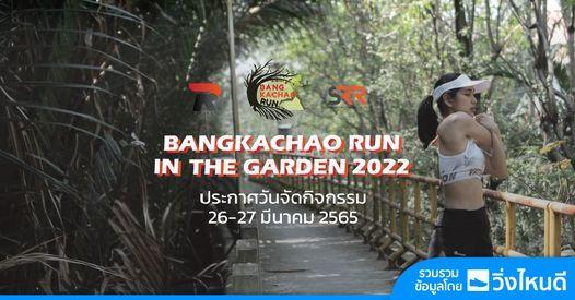 Bangkachao RUN 2021
