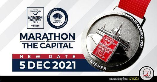 Amazing Thailand Marathon Bangkok 2021