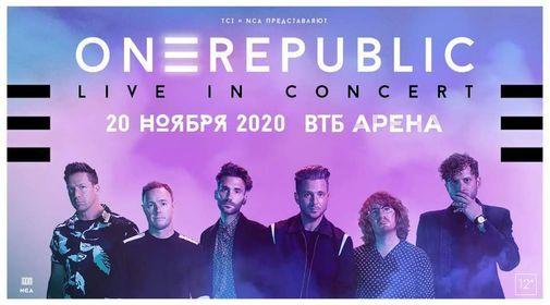 OneRepublic in Moscow