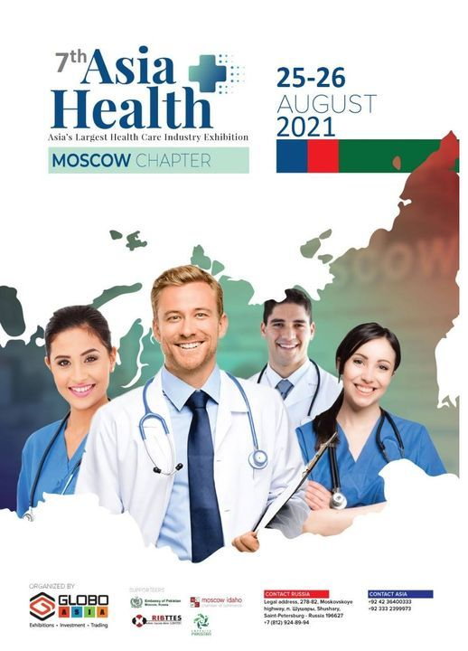 7th Asia Health Expo 2021 Moscow Russia