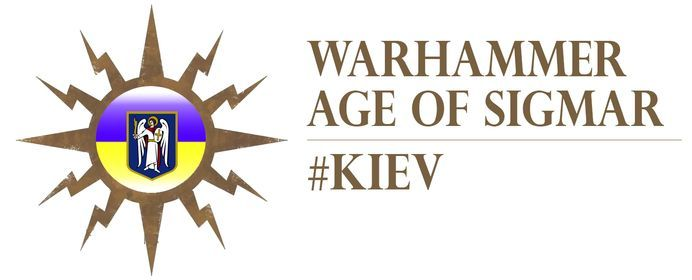 Age of Sigmar Kyiv Team championship
