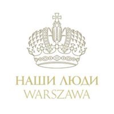 \u041d\u0430\u0448\u0438 \u041b\u044e\u0434\u0438 Warszawa