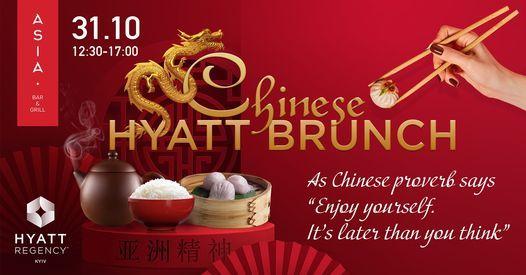 Chinese Hyatt Brunch