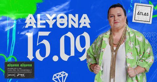 alyona alyona | Atlas. \u0412\u0435\u043b\u0438\u043a\u0438\u0439 \u0441\u043e\u043b\u044c\u043d\u0438\u0439 \u043a\u043e\u043d\u0446\u0435\u0440\u0442