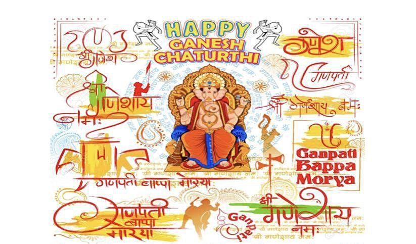 Ganapati Festival