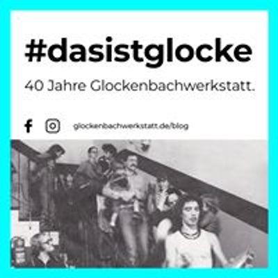 B\u00fcrgerhaus Glockenbachwerkstatt