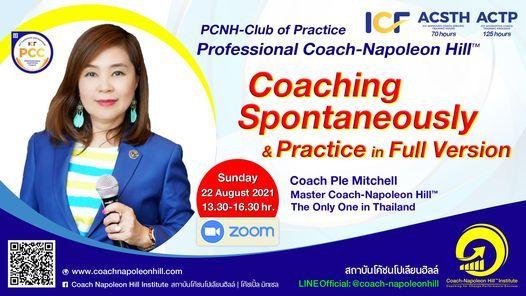 ICF   PCNH-Professional Coach-Napoleon Hill\u2122 (70 hrs ACSTH, ICF) \u0e2a\u0e34\u0e07\u0e2b\u0e32\u0e04\u0e21 2564 (3)