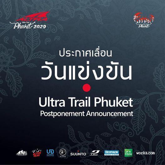 (Update) \u0e40\u0e17\u0e23\u0e25 : Ultra Trail Phuket 2020
