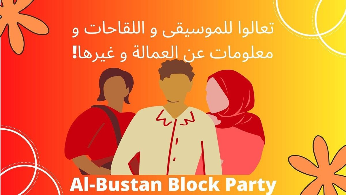 Al-Bustan Community Block Party