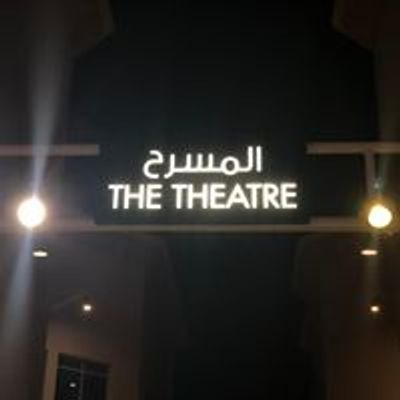 The Theatre at MOE