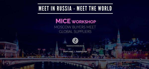 Meet in Russia - Meet the World MICE Workshop