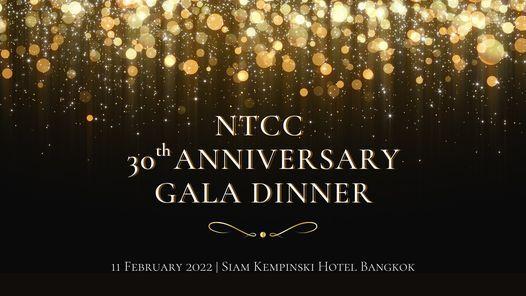 NTCC Awards Dinner 2021