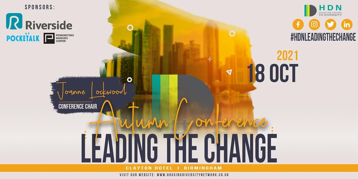 HDN Autumn Conference, Leading the Change