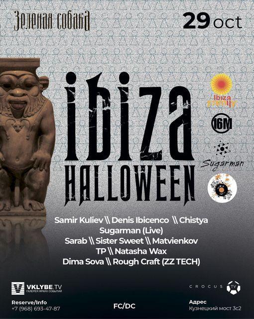 Ibiza Halloween   29.10   \u041c\u043e\u0441\u043a\u0432\u0430   \u0417\u0435\u043b\u0435\u043d\u0430\u044f \u0421\u043e\u0431\u0430\u043a\u0430
