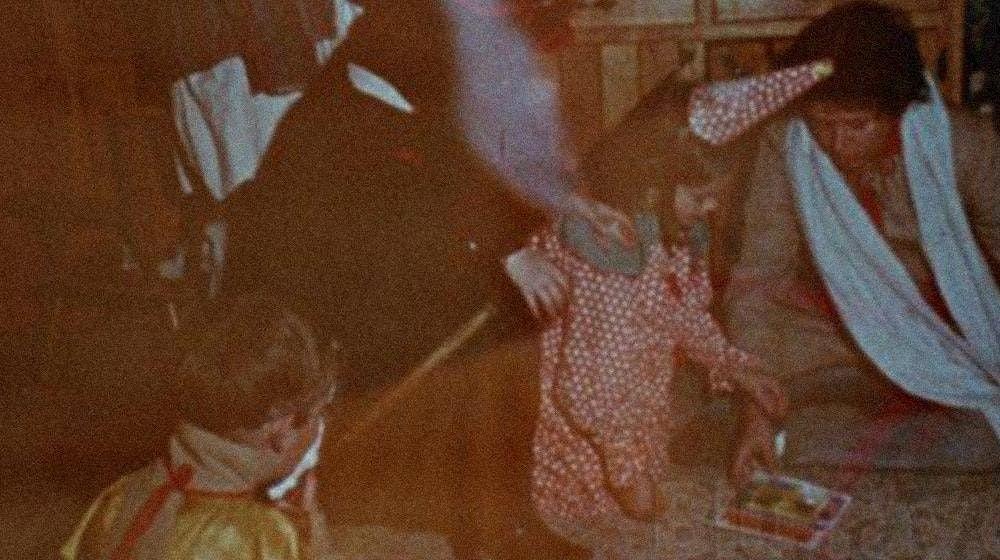 CCCB-Xc\u00e8ntric-20\u00e8 Aniversari-Scenes From Under Childhood