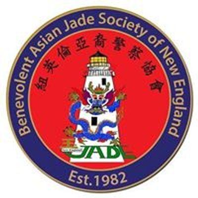 Benevolent Asian Jade Society Of New England