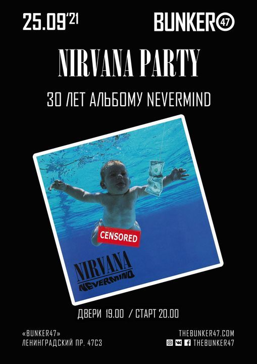Nirvana Party | 25.09 | BUNKER47