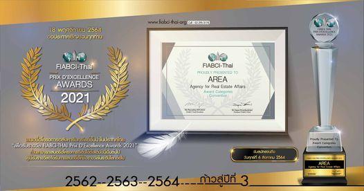 \u0e07\u0e32\u0e19\u0e1b\u0e23\u0e30\u0e01\u0e32\u0e28\u0e23\u0e32\u0e07\u0e27\u0e31\u0e25 FIABCI-THAI Prix D'Excellence Awards 2021