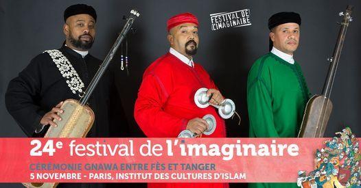 C\u00e9r\u00e9monie Gnawa de Tanger (Maroc\/Belgique) - M\u2018allem Abdelwahid Stitou & ses fils [COMPLET]
