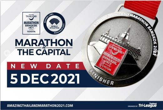 Amazing Thailand Marathon 2021