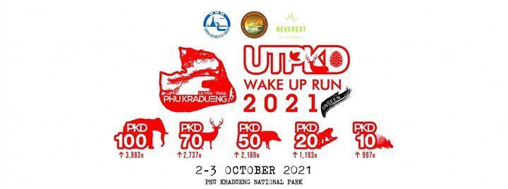 Phu Kradueng Wake Up Run 2021