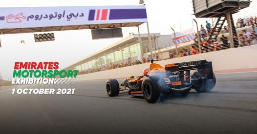 Emirates Motorsport Exhibition 2021