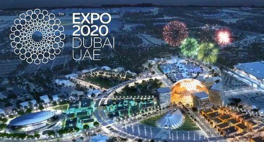 Ouverture Expo 2020 Dubai