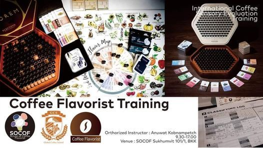 Secret Key of Flavor : Coffee Flavorist Training #27 July