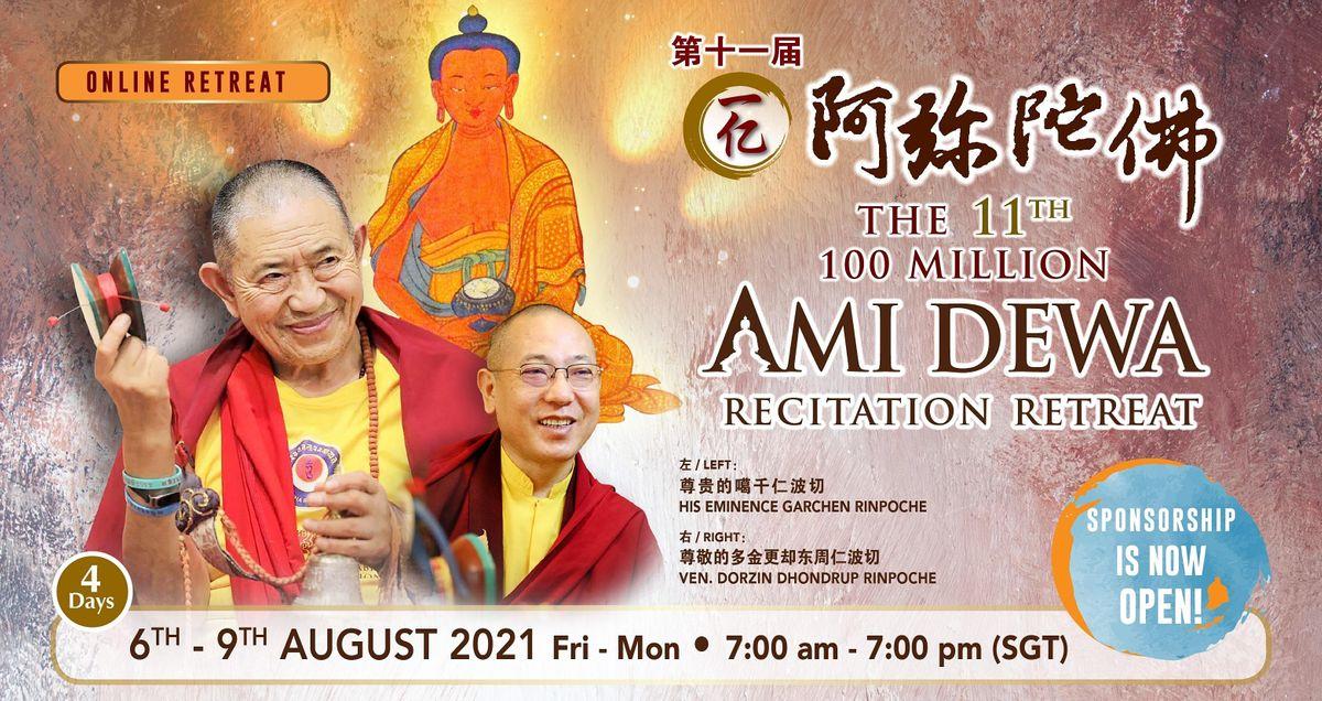 Jang Chog  Puja at The 11th 100 Million Ami Dewa Recitation Retreat