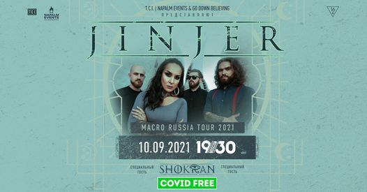 Jinjer 10.09.2021   1930 Moscow