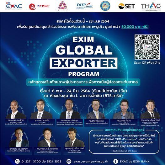Global Exporter Program