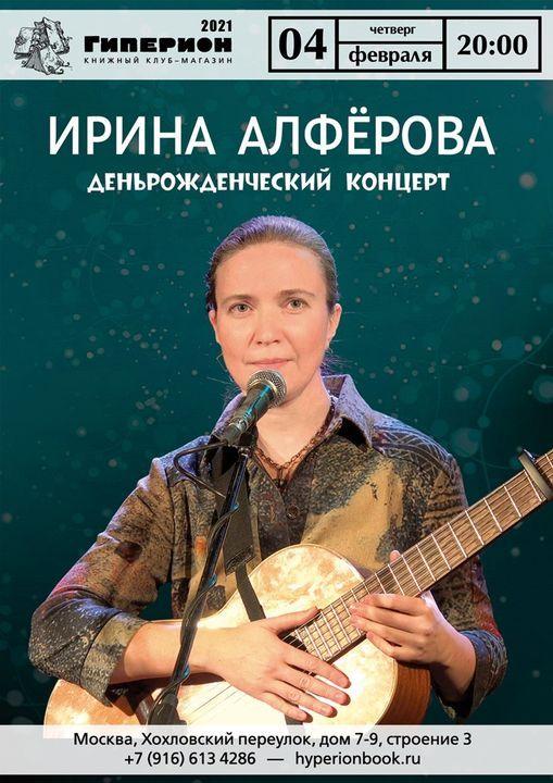 концерт клуб магазины в москве