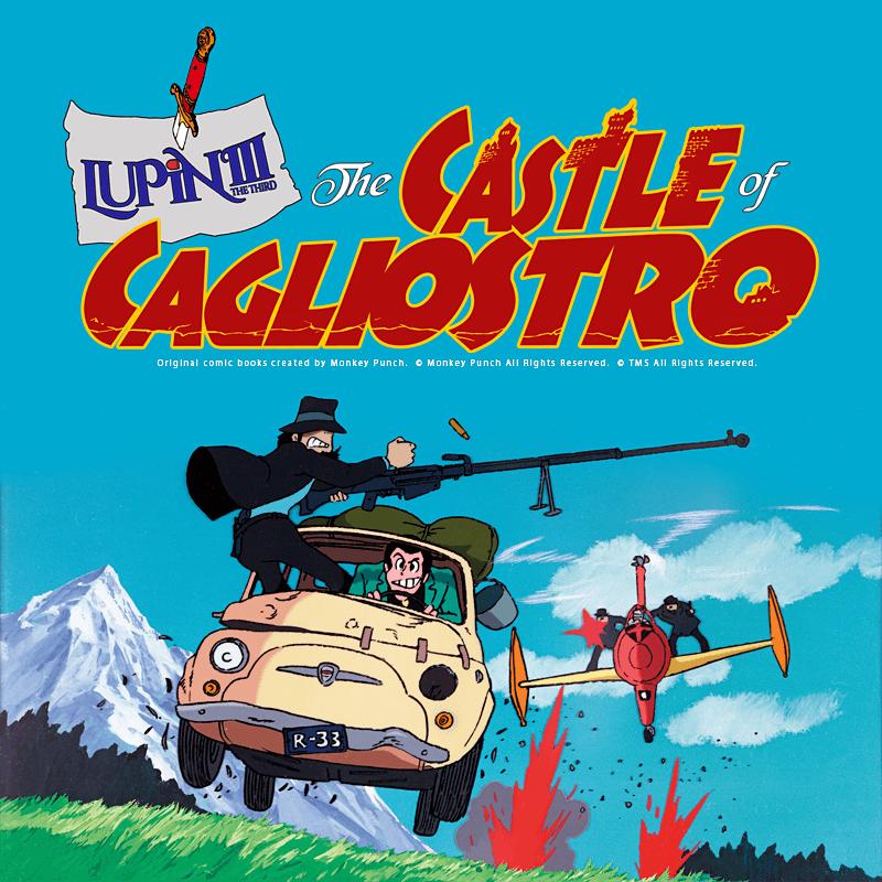 Hayao Miyazaki's CASTLE OF CAGLIOSTRO