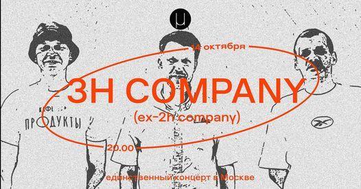 \u00b5 ~ 3H Company (ex-2h Company)