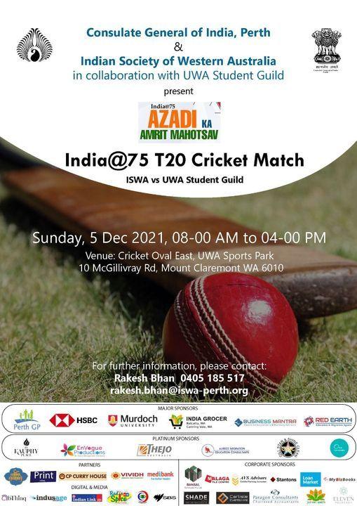 India@75 T20 Cricket Match