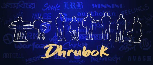 Dhrubok Live