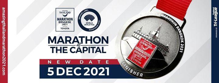 Amazing Thailand Marathon 2021 presented by Toyota