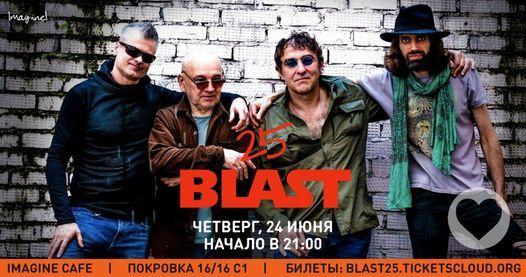 Imagine | Blast. 25 \u043b\u0435\u0442
