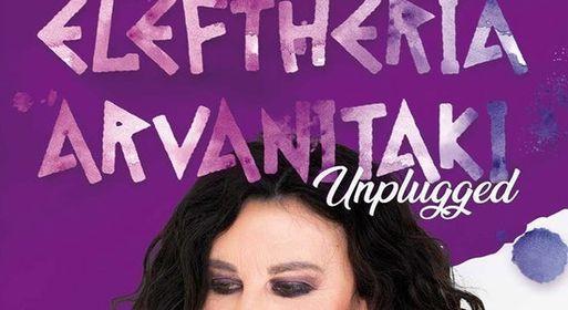 Eleftheria Arvanitaki - Tr\u00edo Unplugged en el Gran Teatro Bankia Pr\u00edncipe P\u00edo